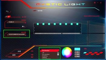 影驰GAMER III极光RGB DDR4 3000内存使用总结(灯效|超频|性能|频率|电压)