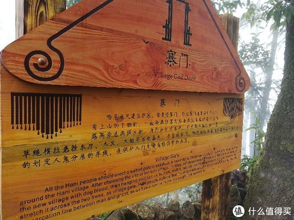 #剁主计划-北京#未赶上好点之行走于建水、元阳&普者黑