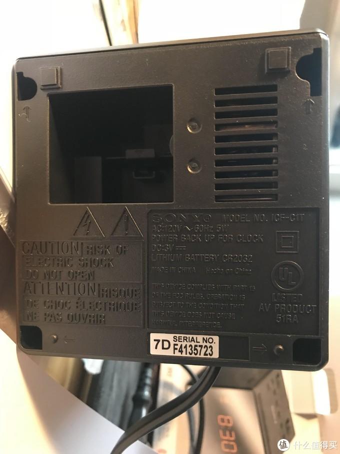 美国带回120v闹钟收音机改220V变压器:Sony 索尼 ICFC1T 闹钟