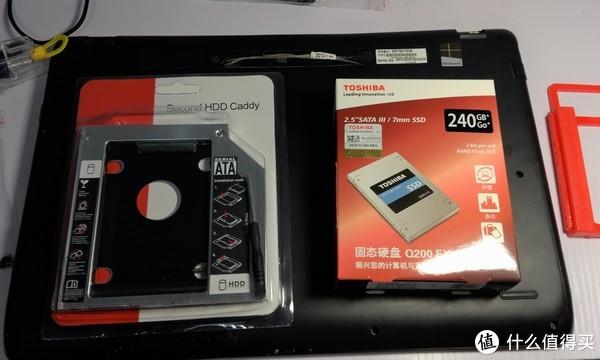 不算很老的计算机升级,换一块MLC的固态硬盘吧,新电脑回来了!