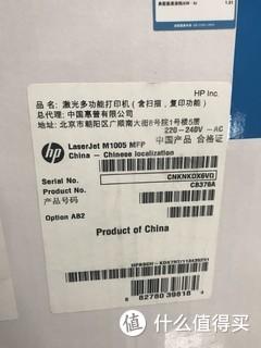 公司要买打印机,我当然义不容辞的推荐了这款激光打印机。相当于中端的激光一体机,性价比很不错,才一千五左右,价格非常合理。而且激光打印速度快,适合办公室环境,又有复印机功能,很是不错。