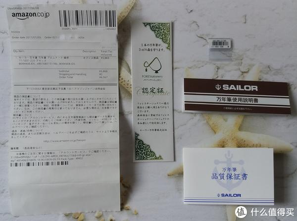 SAILOR 写乐 经典鱼雷 14K 钢笔 开箱试写