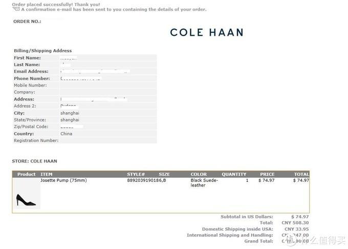 #2017剁手回忆录# #原创新人# 我5个月买了7双cole haan