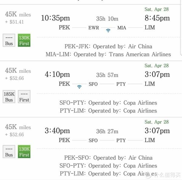 不只是可以用航空里程:高大上的中美商务舱换票技巧
