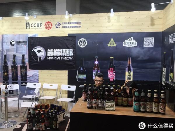 啤酒节上的熊猫精酿展台。