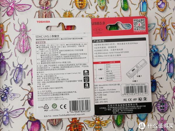 #剁主计划-厦门#震惊!TOSHIBA 东芝 SD 32G高速存储卡 评测