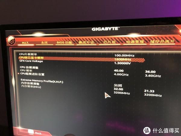 如何搭建锐龙APU小主机? 篇一:锐龙 Ryzen 5 2400G + 技嘉 AB350N-GAMING WIFI + 乔思伯 VR1 装机记录