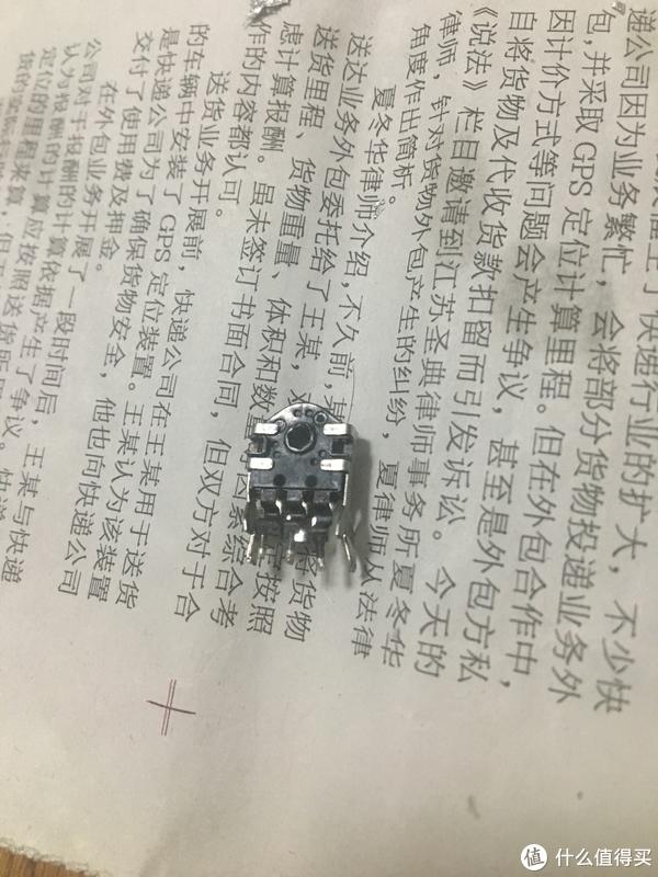 小白更换鼠标编码器实战后记