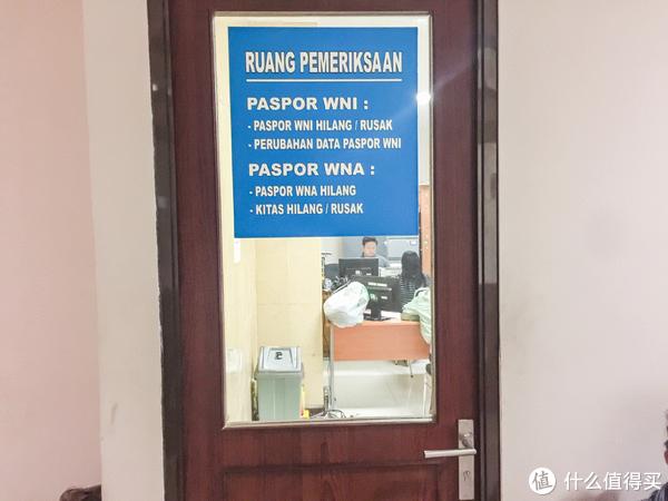 在国外丢了护照怎么办?亲身经历告诉你在巴厘岛丢失护照如何快速回国