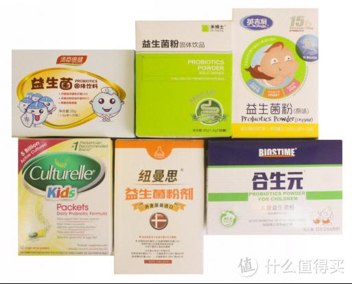 16款宝宝益生菌测评:测试结果可能超出你想象!