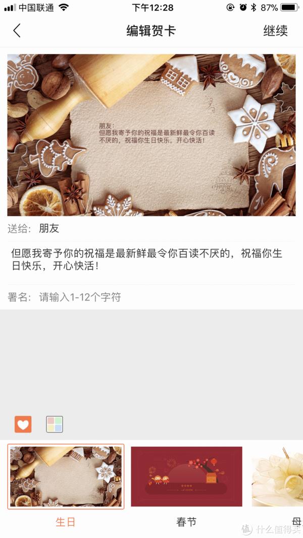 #剁主计划-福州#风行电视 D49Y 液晶电视 开箱