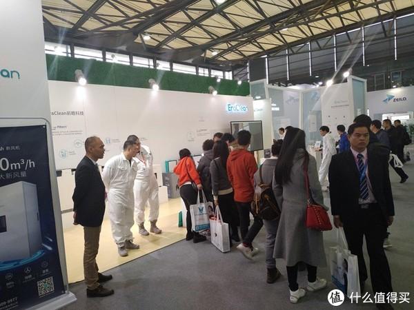 AWE 2018 中国家电及消费电子博览会观展报告