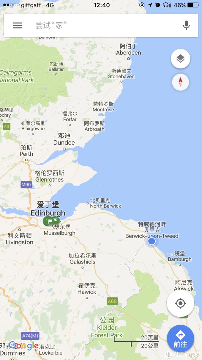 #剁主计划-天津#爱丁堡的无人海滩,朝霞与晚霞