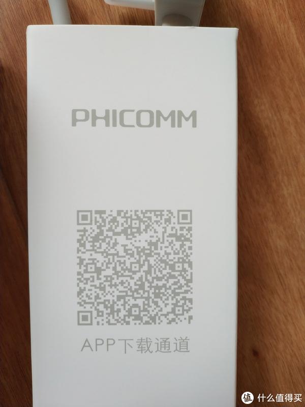 PHICOMM 斐讯 DC1 智能WIFI插线板 开箱体验