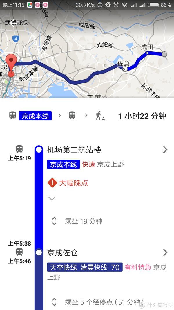拒绝跟团—轻松游日本东京的前期必做功课