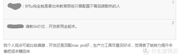 #剁主计划-武汉#我要这性能有何用?就网友评论聊聊笔记本选购到底该关心什么