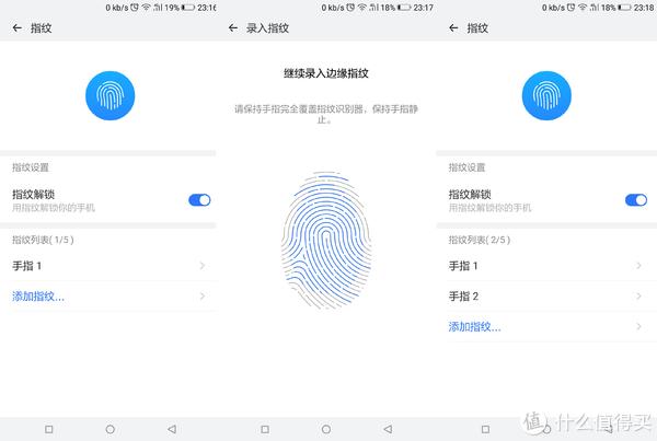 #剁主计划-西安#本站首晒#看看手机圈新人的首秀:GOME 国美 U7 全面屏手机