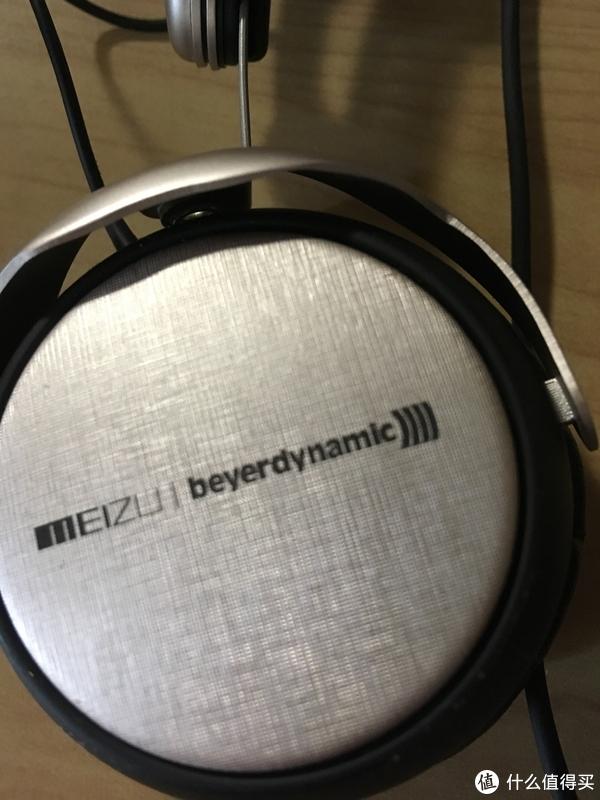Beyerdynamic 拜亚动力 DT 1350 魅族版 头戴式耳机 开箱简评
