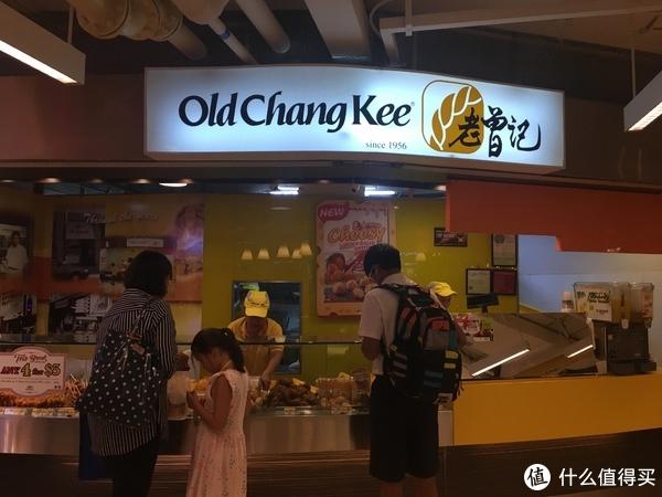 #2017剁手回忆录#那些在新加坡的逛吃逛吃
