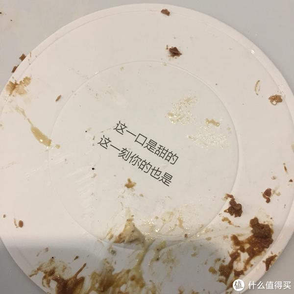 #剁主计划-上海#女神节礼物#世间滋味千百种,只想送你一口甜:蓝带学员告诉你上海什么法甜值得吃?