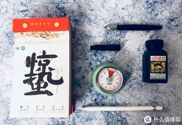 """#剁主计划-北京#精致好物—德国 plazotta seit 1893 计时器,番茄工作法的""""好助手"""""""