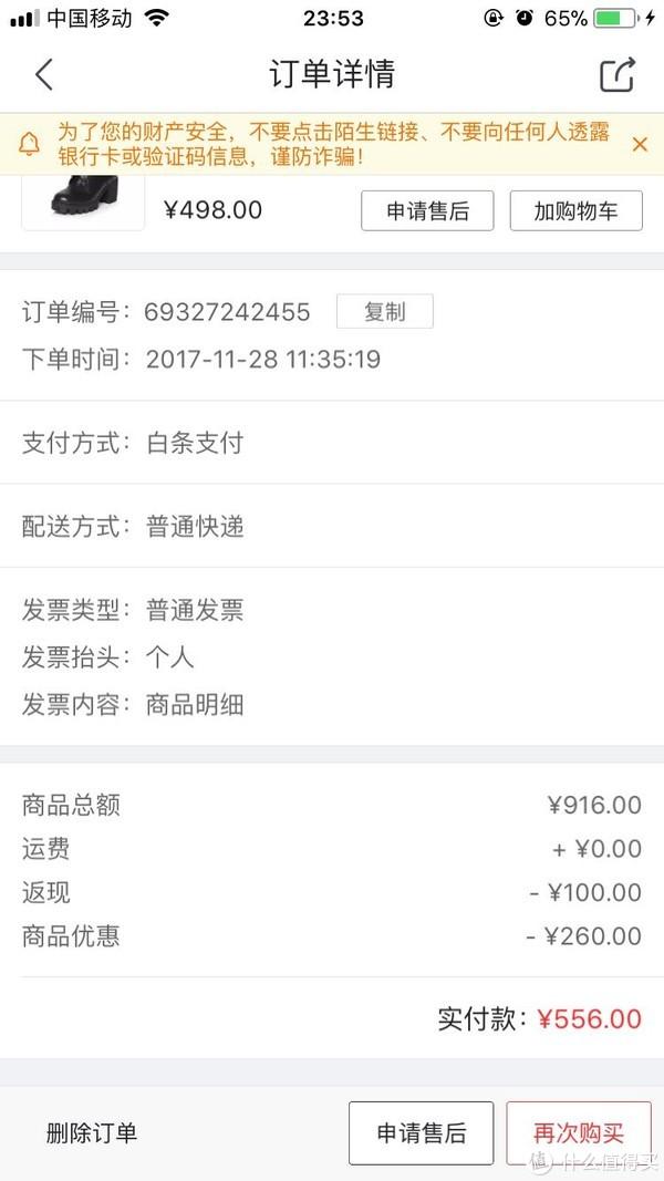 说一说过去一年超低价买到的东西(一)(附多图)