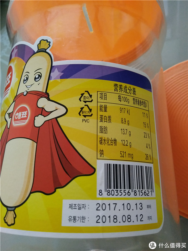#2017剁手回忆录#小吃货宝宝的一些口粮
