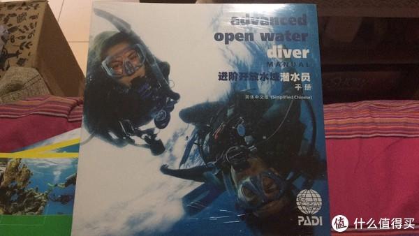 一次极度劳累的休假—浪中岛潜水考证