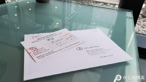 账单放入信封,出门条送行。