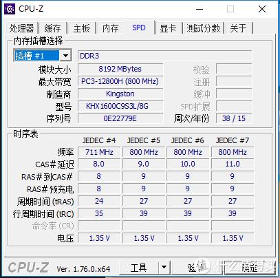 写给小白的老笔记本电脑升级指南