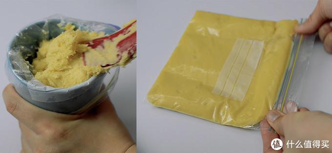 视频 · 三月不减肥!厨师机揉面 自制冰火菠萝油
