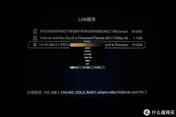 #本站首晒# Acer H7550STz玩家评测大揭密,6色?210W3000流明?无损无线HDMI?