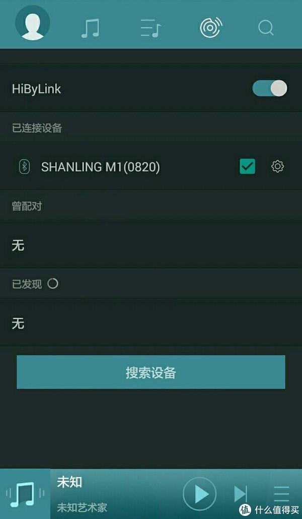 #原创新人#新人首篇原创:SHANLING 山灵 m1 音乐播放器 伪开箱与使用体验