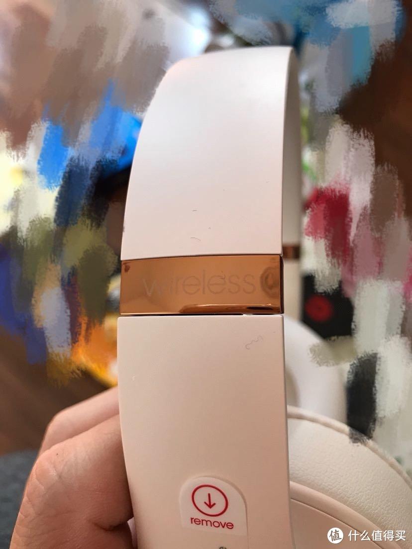 Beats Studio3 Wireless 头戴式蓝牙耳机 开箱