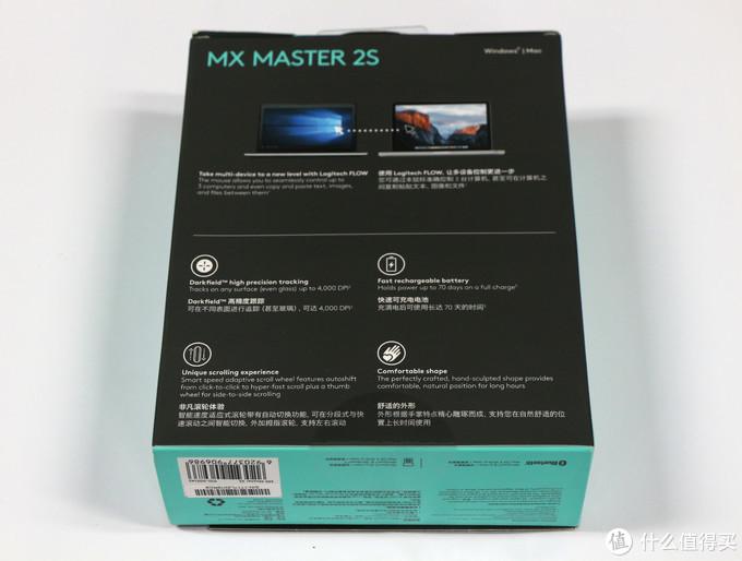 办公神器?—Logitech 罗技 mx master 2s 无线鼠标 使用评测