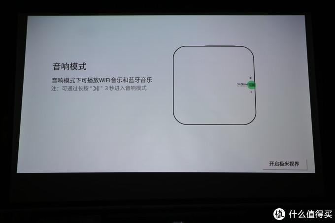#本站首晒# XGIMI 极米 Z6 投影仪 + NAS打造影音副中心