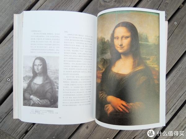 每天加点艺术感 篇四:#女神节礼物#剁主计划-上海#物有所值的《文艺复兴三杰》精装画册