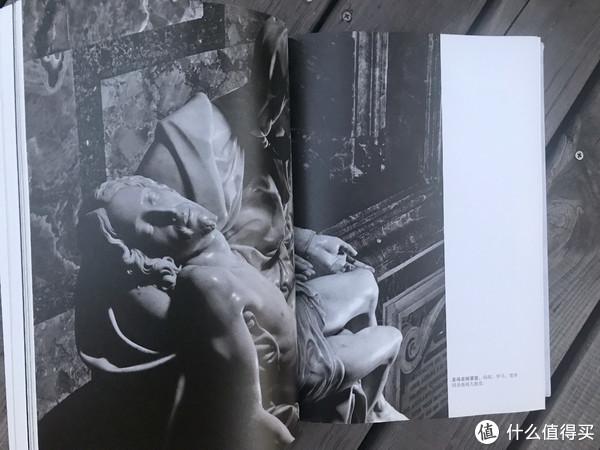 #女神节礼物#剁主计划-上海#物有所值的《文艺复兴三杰》精装画册
