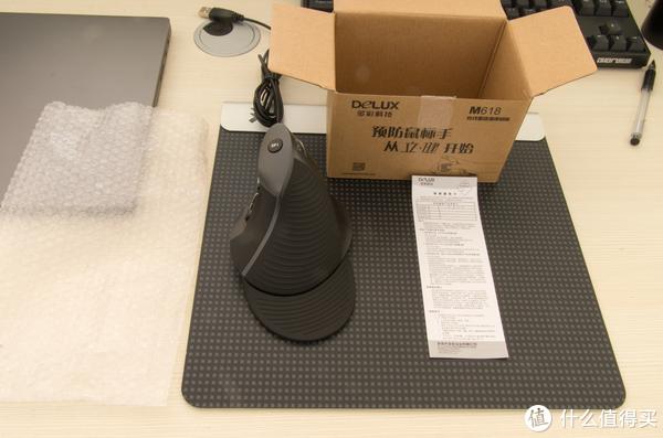 你永远不知道你的队友在用什么玩游戏—Delux 多彩 M618 立式鼠标 测评