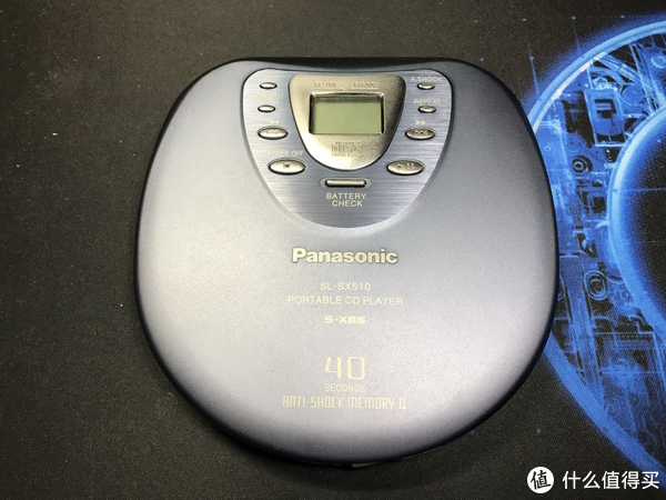 #剁主计划-北京#精品老物分享: Panasonic 松下 机皇 SL-SX510 便携CD机