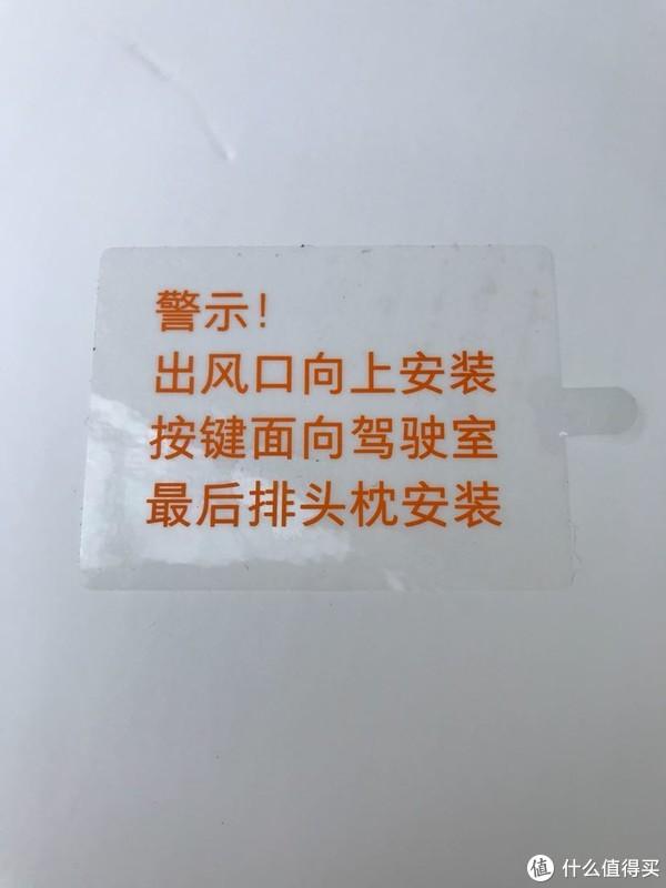 MI 小米 MIJIA 米家 USB版 车载空气净化器 开箱晒单
