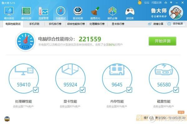 #剁主计划-宁波#4000块预算Intel 英特尔 I3 8100 处理器+1050TI入门吃鸡装机实录