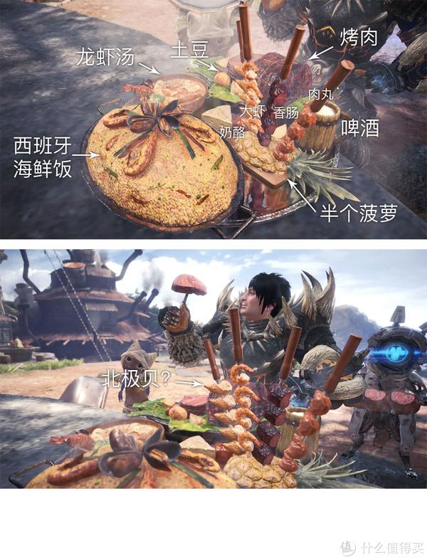 我还原了怪物猎人世界猫饭套餐,嗝~非游戏爱好者慎入(附制作视频)