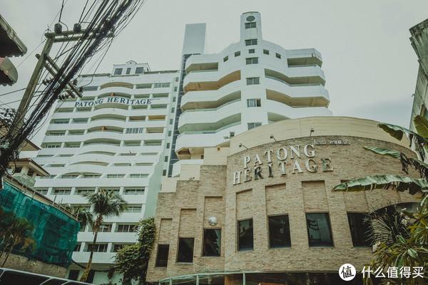 芭东文化遗址酒店