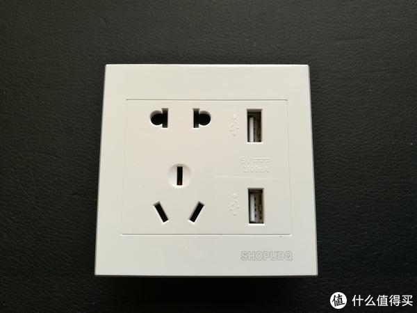 #剁主计划-无锡#简单粗暴无脑的USB面板插座更换实录