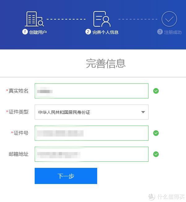 全国12315互联网平台(2018二期升级)使用指南