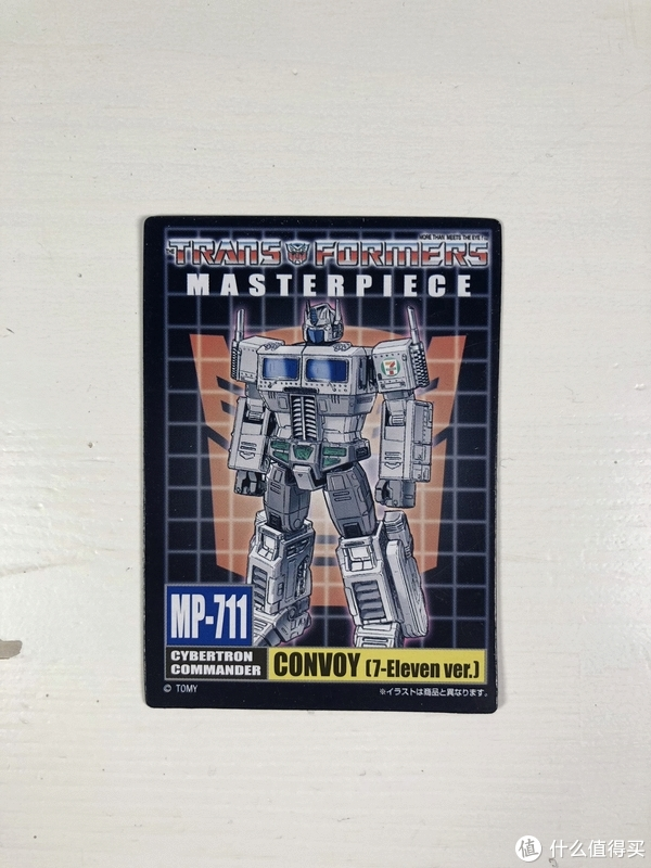 变形金刚玩具 篇148:TAKARA TOMY大师系列限定版 MP711 擎天柱 开箱