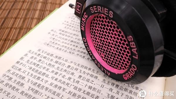 #耳机三国# 002 蜀卷.张飞篇