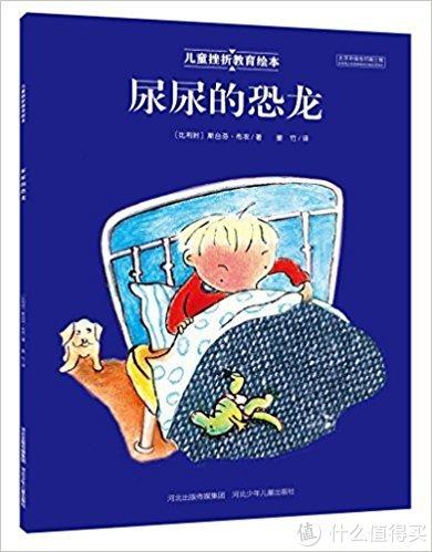 超长详解:如何帮助宝宝摆脱纸尿裤的束缚