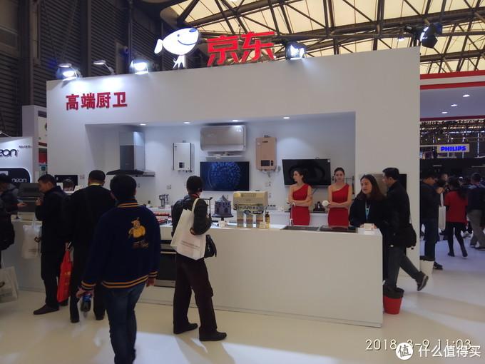 #原创新人#剁主计划-上海#2018年AWE家电展革新技术分享及海量美图共赏